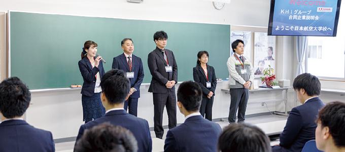 大手航空会社・大手重工企業が学内で企業説明会を実施!