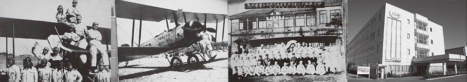 日本航空学園の歩み