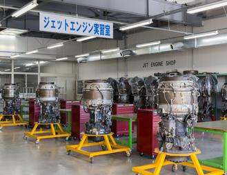 ジェットエンジン実習室